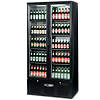 Infrico ZX20 Upright Bottle Cooler