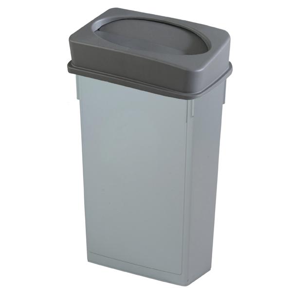 Slim jim bin lid 87ltr recycling bin waste bin rubbish bin buy at barmans - Slimline waste bin ...