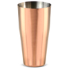 Rose Gold Plated Boston Cocktail Shaker Tin