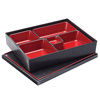 Japanese 5 Compartment Bento Box 27 x 21cm